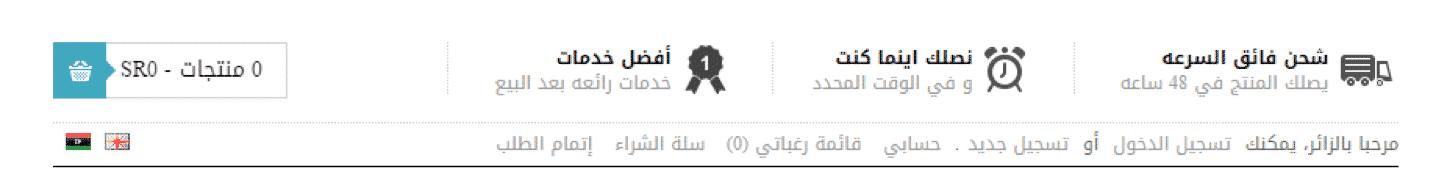 store_header