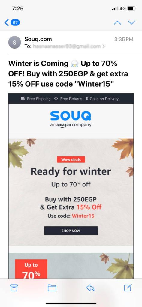 التسويق عبر رسائل البريد الإلكتروني