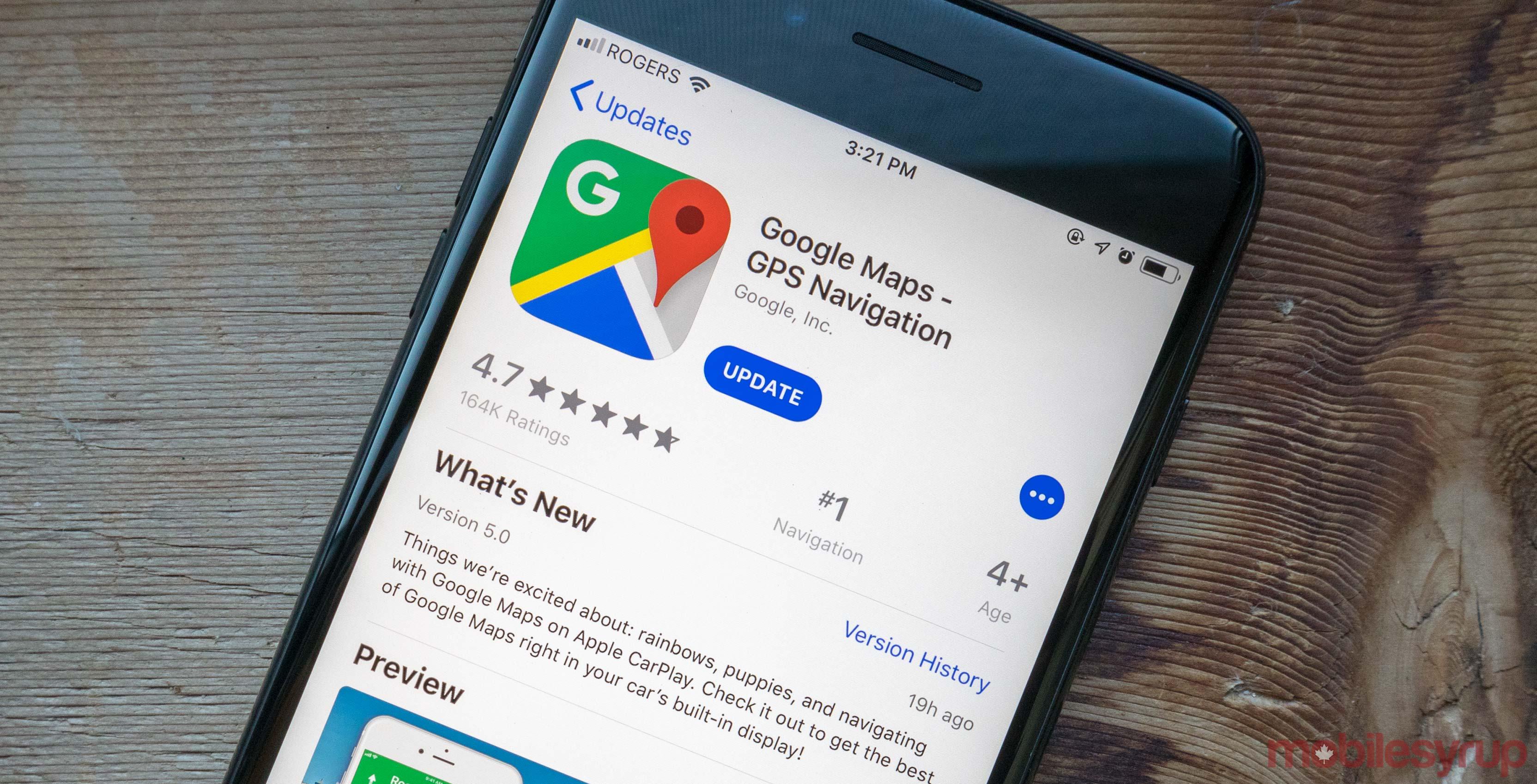 خرائط جوجل في التسويق