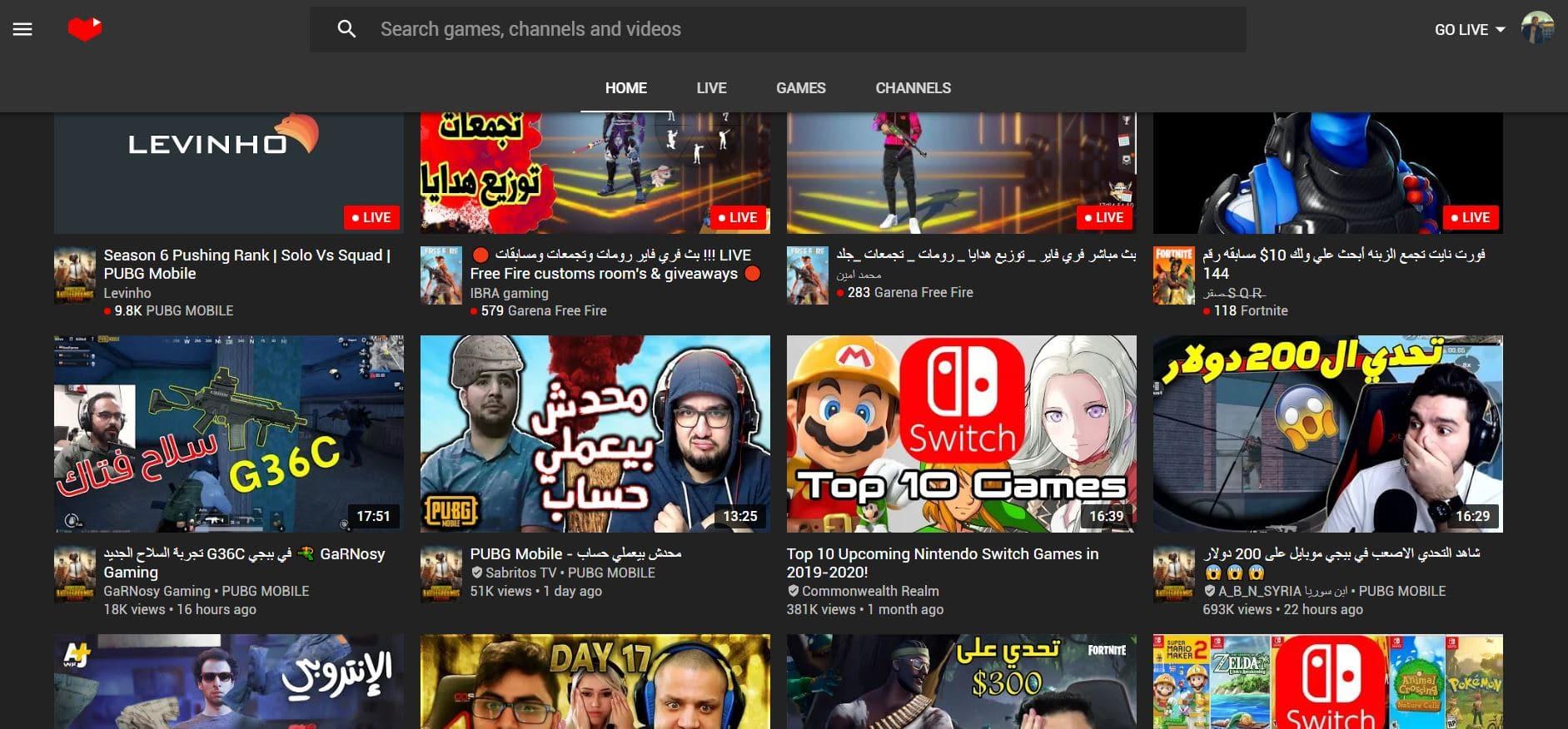 يوتيوب العاب