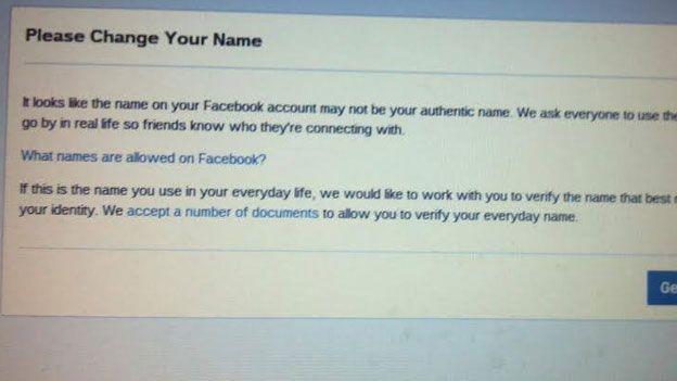 الربيح من فيس بوك