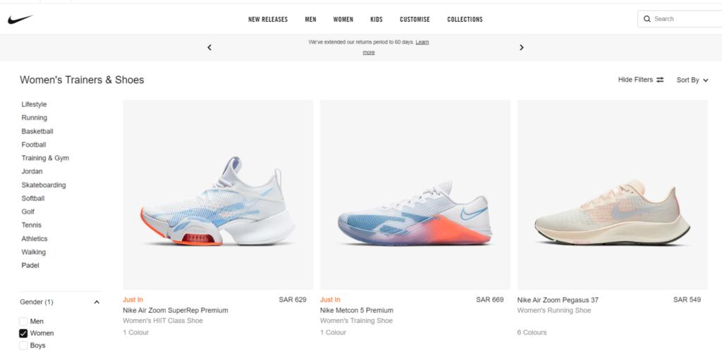 Nike تنجح في التجارة الالكترونية