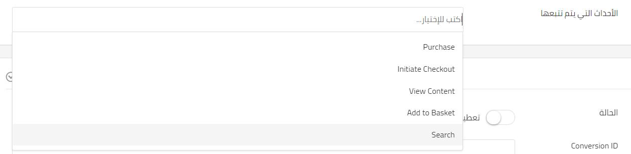 تقارير تحليلات جوجل Google Analytics
