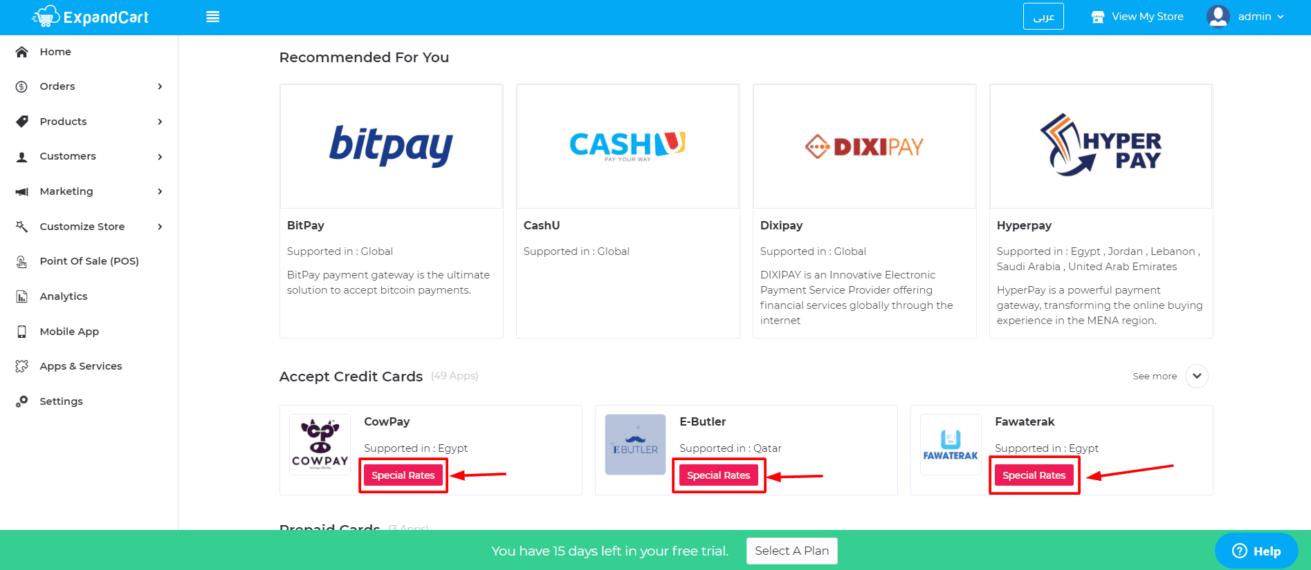 Steps to create online store: Shipping and Payment Settings