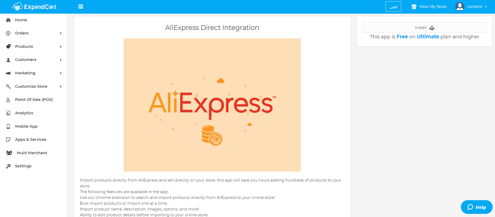 How Does Dropshipping Work on ExpandCart using AliExpress