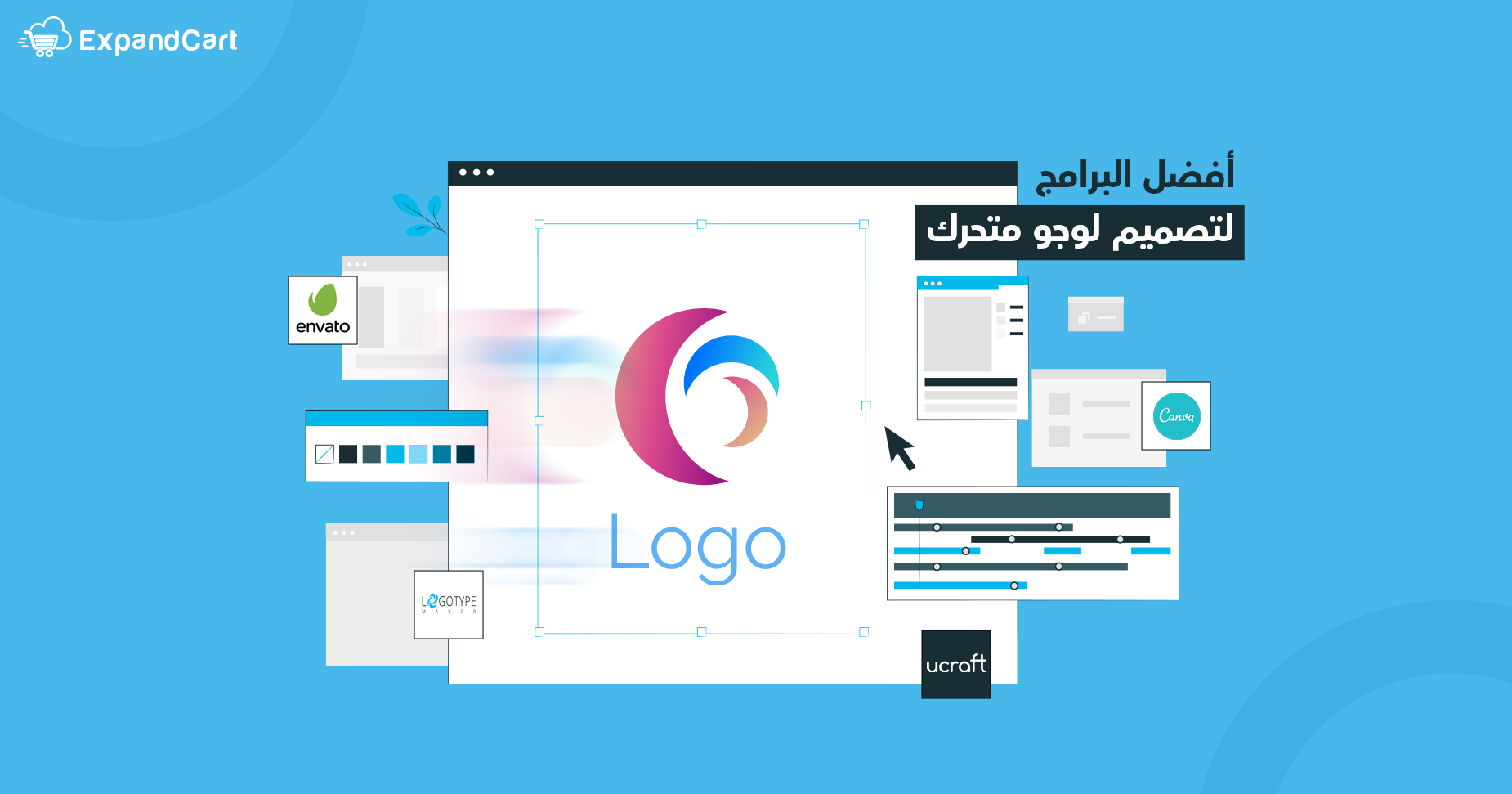 أفضل المواقع المجانية لتصميم لوجو احترافي لمتجرك