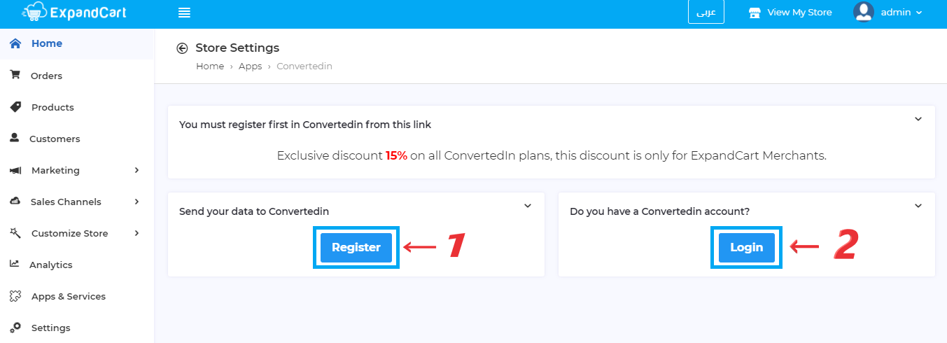 Convertedin Ads Automation